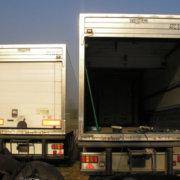 Фургоны — Транс-Мороз 17