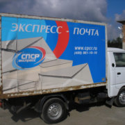 Фургоны — Транс-Мороз 2