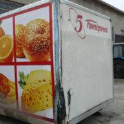 Фургоны — Транс-Мороз 4