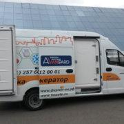Новые транспортные средства — Транс-Мороз