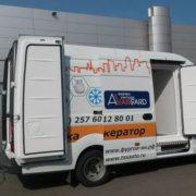 Новые транспортные средства — Транс-Мороз 2