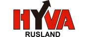 ХИВА РУСЛАНД (HYVA) - Транс-Мороз