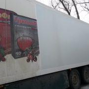 Ремонт изотермических фургонов грузовых автомобилей и полуприцепов, пострадавших в ДТП — Транс-Мороз
