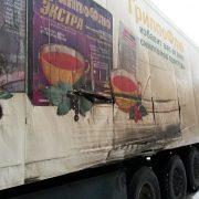 Ремонт изотермических фургонов грузовых автомобилей и полуприцепов, пострадавших в ДТП — Транс-Мороз 5