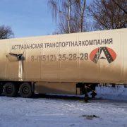 Ремонт изотермических фургонов грузовых автомобилей и полуприцепов, пострадавших в ДТП — Транс-Мороз 7