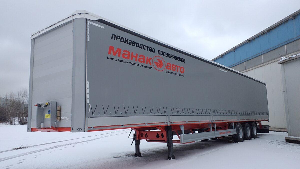 ООО «Транс-Мороз» и АО «МАНК-АВТО» подписали дилерское соглашение — Транс-Мороз 1