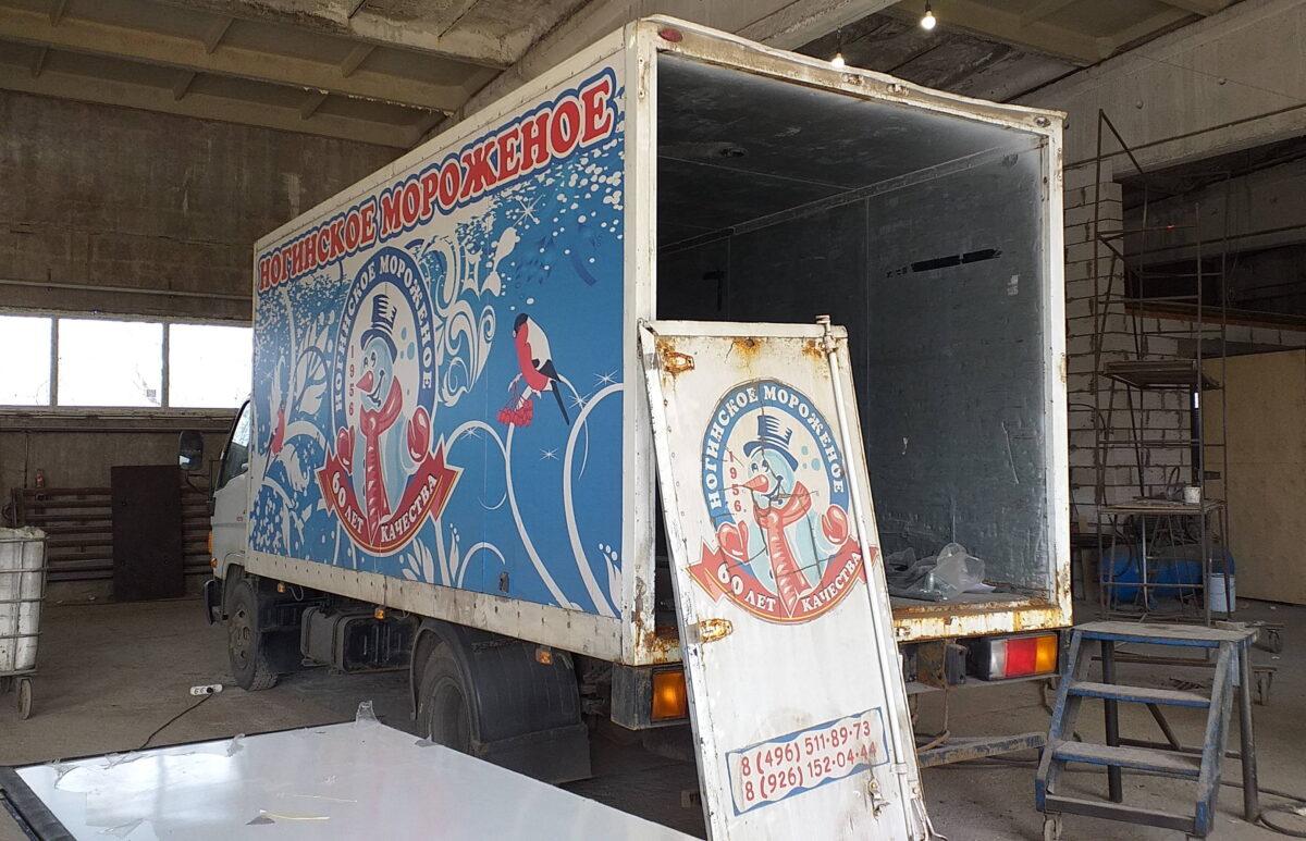 Ремонт дверей на фургоне — Транс-Мороз 5