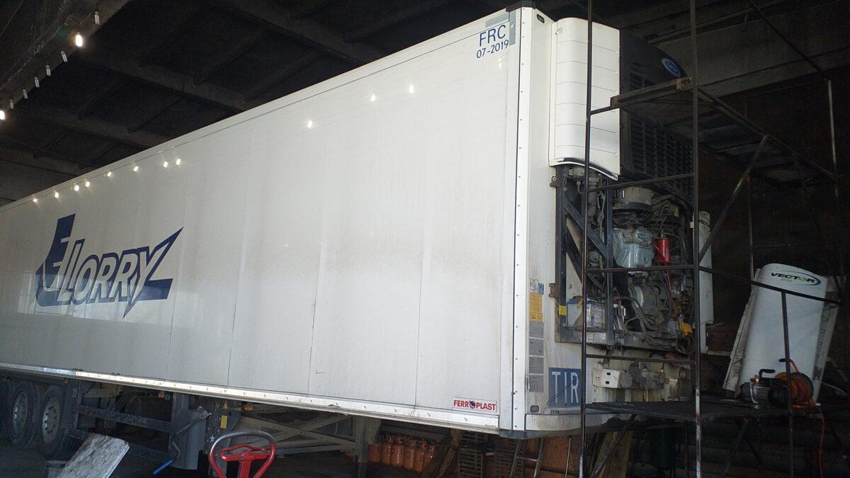 Ремонт холодильных агрегатов (рефрижераторов) в ООО «Транс-Мороз»