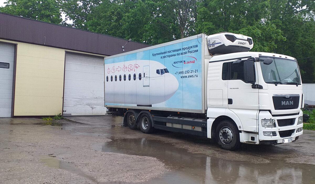 Ремонт холодильных агрегатов (рефрижераторов) в ООО «Транс-Мороз» — Транс-Мороз 26